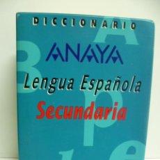 Diccionarios de segunda mano: DICCIONARIO ANAYA LENGUA ESPAÑOLA (SECUNDARIA). Lote 40933529