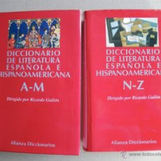 Livres d'occasion: DICCIONARIO DE LITERATURA ESPAÑOLA E HISPANOAMERICANA. RICARDO GULLON. Lote 41004686
