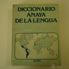 Diccionarios de segunda mano: DICCIONARIO ANAYA DE LA LENGUA. Lote 261293190