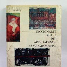 Diccionarios de segunda mano: DICCIONARIO CRÍTICO DEL ARTE ESPAÑOL CONTEMPORANEO, A. M. CAMPOY, IBERICO ED. 1973. 25X32 CM.. Lote 41447557