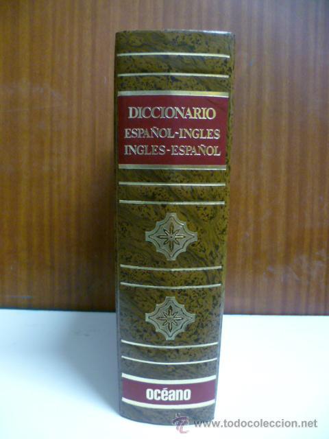 DICCIONARIO ESPAÑOL INGLES ESPAÑOL OCEANO 1988 (Libros de Segunda Mano - Diccionarios)