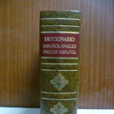 Diccionarios de segunda mano: DICCIONARIO ESPAÑOL INGLES ESPAÑOL OCEANO 1988. Lote 42632470