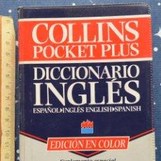 Diccionarios de segunda mano: COLLINS POCKET PLUS - DICCIONARIO ESPAÑOL-INGLÉS - ENGLISH-SPANISH - GRIJALBO 1994. Lote 42659066