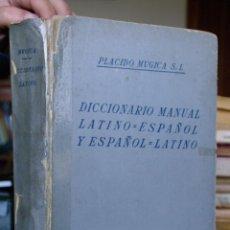 Diccionarios de segunda mano: DICCIONARIO LATIN- ESPAÑOL. Lote 46351432