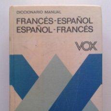 Diccionarios de segunda mano: DICCIONARIO MANUAL FRANCES-ESPAÑOL / ESPAÑOL-FRANCES - VOX. Lote 46516041