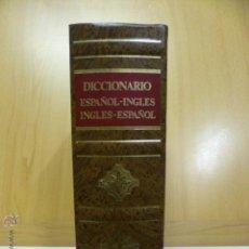 Diccionarios de segunda mano: DICCIONARIO ESPAÑOL INGLES ESPAÑOL OCEANO 1988. Lote 47062810