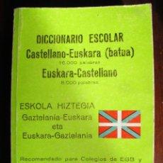 Diccionarios de segunda mano: LIBRO DICCIONARIO ESCOLAR CASTELLANO EUSKERA AÑO 1975. Lote 47270106