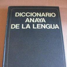 Diccionarios de segunda mano: DICCIONARIO ANAYA DE LA LENGUA (¡¡OFERTA 3X2 EN LIBROS!!) . Lote 48404136
