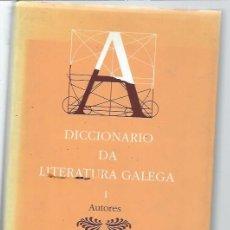 Diccionarios de segunda mano: DICCIONARIO DA LITERATURA GALEGA I A, ED. GALAXIA VIGO 1995, CON CUBIERTAS, 620 PÁGS, A DOS COLUMNAS. Lote 49005618