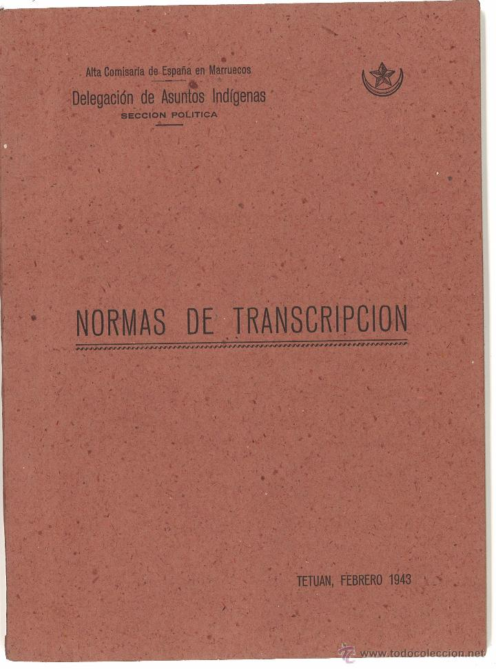 NORMAS DE TRANSCRIPCIÓN - TETUÁN - 1943 (Libros de Segunda Mano - Diccionarios)