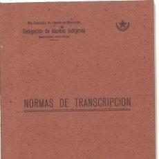 Diccionarios de segunda mano: NORMAS DE TRANSCRIPCIÓN - TETUÁN - 1943. Lote 51192082