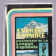 Diccionarios de segunda mano: DICCIONARIO DE LA LENGUA ESPAÑOLA. EDIT. EVEREST CUMBRE. LEÓN, 1994. 671 PAGS. 15,4 X 10,4 CM. Lote 52979697