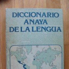 Diccionarios de segunda mano: DICCIONARIO ANAYA DE LA LENGUA. Lote 53254425