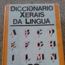 Diccionarios de segunda mano: DICCIONARIO XERAIS DA LINGUA -- VARIOS AUTORES -- EDICIONS XERIAS 1997 -- . Lote 54386589