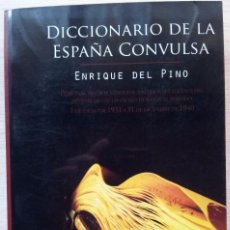 Diccionarios de segunda mano: DICCIONARIO DE LA ESPAÑA CONVULSA - ENRIQUE DEL PINO - EDITA ALADENA 2009. Lote 55993430