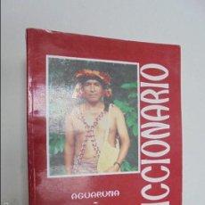 Diccionarios de segunda mano: DICCIONARIO AGUARUNA-CASTELLANO. GERARDO WIPIO DEICAT. ALEJANDRO PAATI ANTUNCE SEGUNDO. 1996.. Lote 56476172