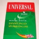 Diccionarios de segunda mano: DICCIONARIO UNIVERSAL ESPAÑOL INGLÉS. RM74359. . Lote 56527998