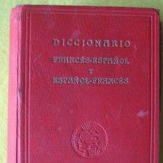 Diccionarios de segunda mano: DICCIONARO FRANCÉS- ESPAÑOL _ ESPAÑOL FRANCÉS. Lote 57150791