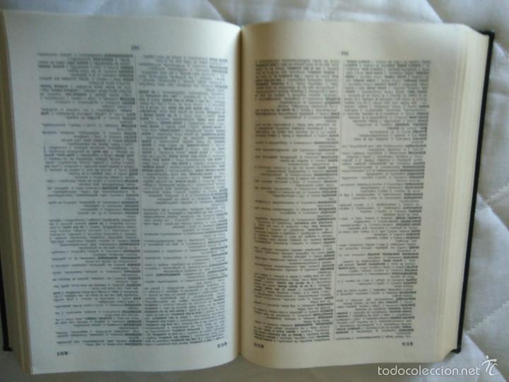 Diccionarios de segunda mano: gran dicionario cuyas. ingles español año 1960 - Foto 3 - 57163030