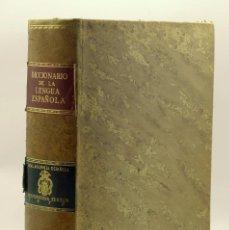 Diccionarios de segunda mano: DICCIONARIO DE LA LENGUA ESPAÑOLA-REAL ACADEMIA ESPAÑOLA-ED.ESPASA CALPE 1970. Lote 57226685