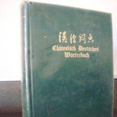 Diccionarios de segunda mano: CHINESISCH - DEUTSCHES WÖRTERBUCH 1977.. Lote 58043748