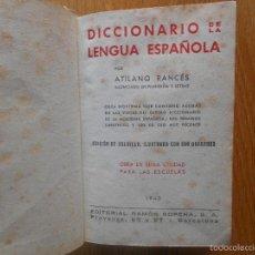 Diccionarios de segunda mano: DICCIONARIO DE LA LENGUA ESPAÑOLA, ATILANO RANCES,. Lote 58144202