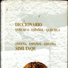 Diccionarios de segunda mano: DICCIONARIO QUECHUA ESPAÑOL QUECHUA (ACADEMIA DE LA LENGUA QUECHUA, QOSQO, PERÚ, 1995). Lote 58244614