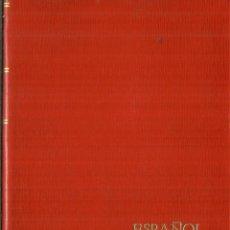Diccionarios de segunda mano: DICCIONARIO ESPAÑOL INGLÉS. EDITORIAL RAMÓN SOPENA. BARCELONA. 1964. Lote 58274452