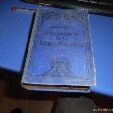 Diccionarios de segunda mano: DICCIONARIO LENGUA ESPAÑOLA POR ATILANO RANCES DE 1949 CON 900 GRABADOS. Lote 121797120