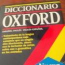 Diccionarios de segunda mano: DICCIONARIO OXFORD INGLÉS ESPAÑOL, ESPAÑOL INGLÉS. GRAN FORMATO. TAPA DURA. Lote 59912427
