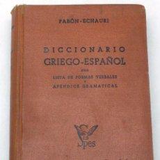 Diccionario Griego Español Pabón Echauri Ed Spes 1943