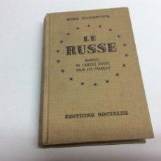 Libri di seconda mano: LE RUSSE / NINA POTAPOVA , MANUEL DE LANGUE RUSSE POUR LES FRANÇAIS ( MANUAL RUSO-FRANCES ) 1951. Lote 62609588