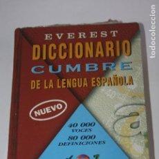 Diccionarios de segunda mano: DICCIONARIO CUMBRE DE LA LENGUA ESPAÑOLA-EVEREST. Lote 62754864