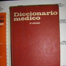 Diccionarios de segunda mano: DICCIONARIO MÉDICO. SALVAT. Lote 62922712