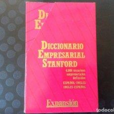 Diccionarios de segunda mano: DICCIONARIO EMPRESARIAL STANFORD.- EXPANSION COMPLETO. Lote 66923906