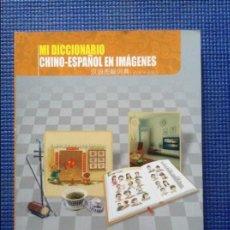 Diccionarios de segunda mano: MI DICCIONARIO CHINO ESPAÑOL EN IMAGENES. Lote 67021970