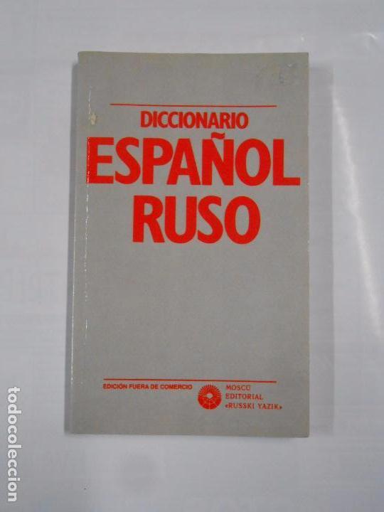 DICCIONARIO ESPAÑOL RUSO. EDITORIAL MOSCU. TDK139 (Libros de Segunda Mano - Diccionarios)