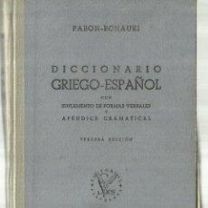 Diccionarios de segunda mano: DICCIONARIO GRIEGO-ESPAÑOL. JOSÉM. PABÓN. EDICIONES SPES. BARCELONA. 1959. Lote 69814641