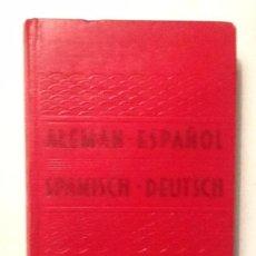 Diccionarios de segunda mano - DICCIONARIO ALEMAN- ESPAÑOL. SPANISCH DEUTSCH - 69900889