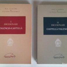 Diccionarios de segunda mano: DICCIONARI VALENCIA-CASTELLA 1 Y DICCIONARI CASTELLA-VALENCIA 2 (2 TOMOS, DICCIONARIO COMPLETO). Lote 73293527