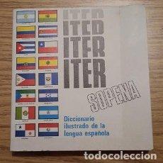 Diccionarios de segunda mano: ITER DICCIONARIO ILUSTRADO DE LA LENGUA ESPAÑOLA SOPENA. EDICION 1979. Lote 74205611