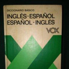 Diccionarios de segunda mano: DICCIONARIO BASICO INGLES ESPAÑOL VOX. Lote 75301735