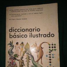 Diccionarios de segunda mano: DICCIONARIO BASICO ILUSTRADO JORGE Y EDUARDO CARDENAS. Lote 75302295