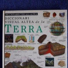 Diccionarios de segunda mano: DICCIONARI VISUAL ALTEA DE LA TERRA / SANTILLANA / 1994. Lote 78420129