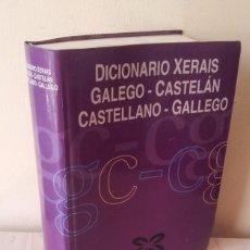 Diccionarios de segunda mano: DICIONARIO XERAIS - GALEGO/CASTELAN - CASTELLANO/GALLEGO - XERAIS 2007. Lote 83590032
