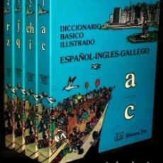 Diccionarios de segunda mano: B371 - DICCIONARIO. BASICO ILUSTRADO. ESPAÑOL. INGLES. GALLEGO. COMPLETO 4 TOMOS. NOS. GALICIA. Lote 174400598