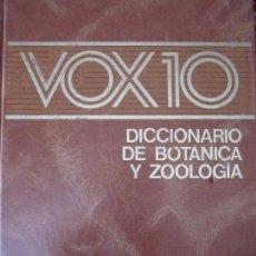 Diccionarios de segunda mano: LOTE 3 LIBROS VOX 10 DICCIONARIO MEDICINA DICCIONARIO LITERATURA DICCIONARIO BOTANICA ZOOLOGIA 1989. Lote 90090148