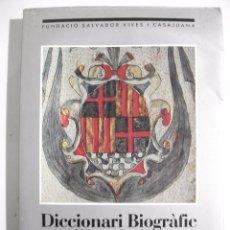 Diccionarios de segunda mano: DICCIONARI BIOGRAFIC D'IGUALADINS - IGUALADA 1986 PER M.A. BISBAL I M.TERESA MIRET. Lote 91168780