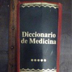 Diccionarios de segunda mano: DICCIONARIO DE MEDICINA, JORGE JOVEN, CARLOS VILLABONA, GABRIEL JULIÀ. Lote 92228110