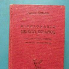 Diccionarios de segunda mano: DICCIONARIO GRIEGO ESPAÑOL. JOSE Mª PABON Y EUSTAQUIO ECHAURI. 1ª EDICION 1943. EDICIONES SPES. Lote 235178105